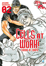 CELL AT WORK! - LAVORI IN CORPO 1